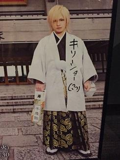 ひとり武道館 ポスター