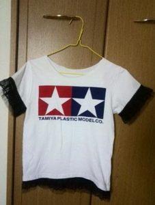 タミヤTシャツリメイク