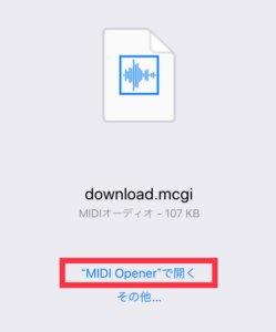 「MIDI Opener」で開くボタン